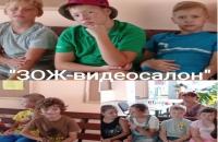 «День игр и головоломок» в Каменниковском ЦД