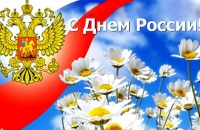 Концертная программа к Дню России в Каменниках