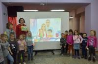 Детская программа «Что за праздник-День семьи?!»