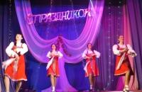 Отчетный концерт 2019 в Каменниках к Дню танца