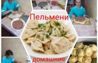 Акция «Мастер-класс семейных рецептов» в Каменниковском ЦД