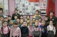 «Поговорим с ребенком о войне» в Каменниковском ЦД
