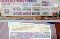 «История Российской гвардии» в Каменниковском центре досуга