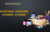 Закладки для книг – Каменниковский ЦД